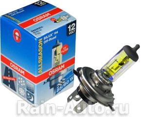 Free shipping fee car headlight osram halogen lamp cool blue intense