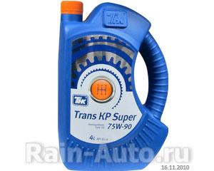 maslo-tnk-trans-kp-super